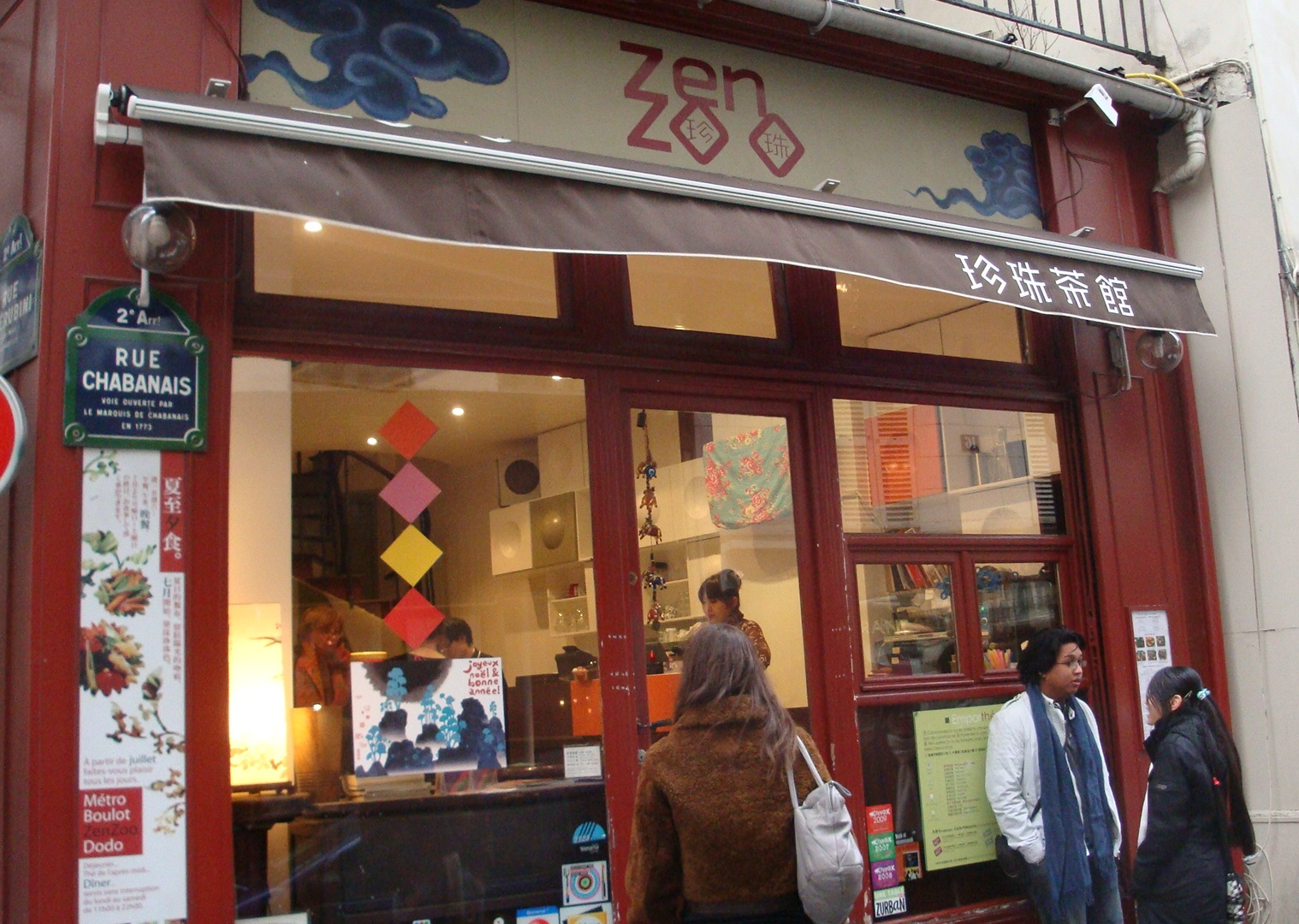 zenzoo restaurant taiwanais stouring in france. Black Bedroom Furniture Sets. Home Design Ideas